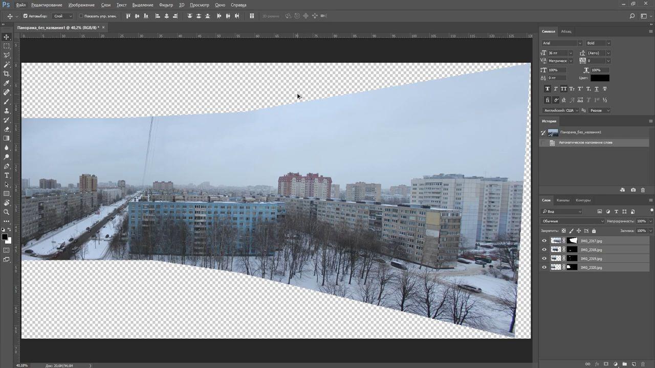 Карта москвы с фотографиями и панорамами улиц отличающихся обильным