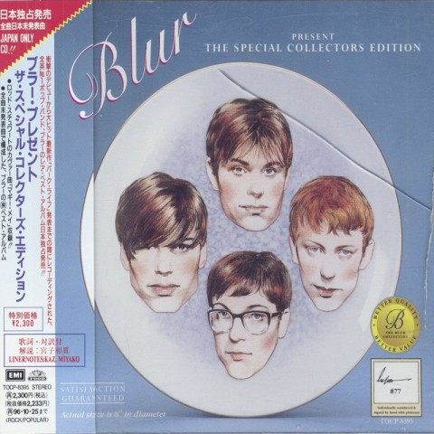 Blur – The Special Collectors Edition (Japanese Edition)