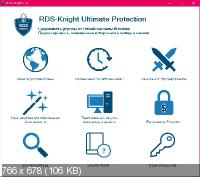 RDS-Knight 4.2.7.12 Ultimate Protection