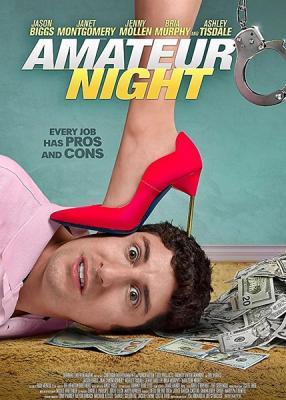 Все по-взрослому / Amateur Night (2016) BDRip 1080p