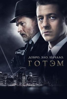 Готэм / Gotham [Сезон: 5, Серии: 1-2] (2019) WEBRip 1080р | Profix Media