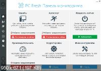 Abelssoft PC Fresh 2019 5.1 Build 13 ML/RUS/2018 Portable