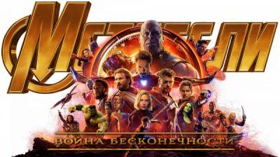 Мстители: Война бесконечности / Avengers: Infinity War (2018) Hybrid 1080p | Open Matte