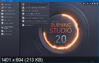 Ashampoo Burning Studio 20.0.3.3 Final