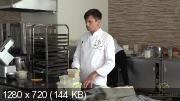 Хлеб на закваске и cдоба (2018) Мастер-класс