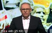 Территория заблуждений с Игорем Прокопенко (09.02.2019) SATRip
