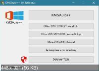 KMSAuto++ 1.5.2 Stable Portable