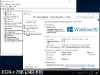 Windows 10 v.1809 January 2019 x86/x64 KMS -36in1- AIO by m0nkrus (RUS/ENG)