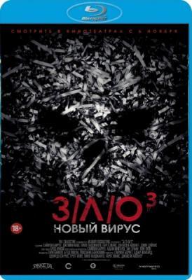 �/�/�: ����� ����� / V/H/S: Viral (2014) BDRip 720p | ��������