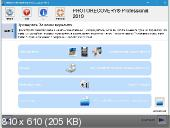LC Technology PHOTORECOVERY Professional 2019 5.1.9.0