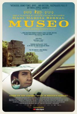 Музей / Museo (2018) WEBRip 1080p   LakeFilms