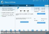Glary Utilities Pro 5.126.0.151 Final + Portable