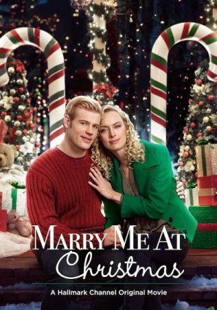 Жениться на Рождество / Marry Me at Christmas (2017) HDTVRip