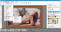 Домашняя Фотостудия 14.0 RePack & Portable by TryRooM