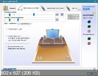 Realtek High Definition Audio Driver 6.0.1.8627 WHQL