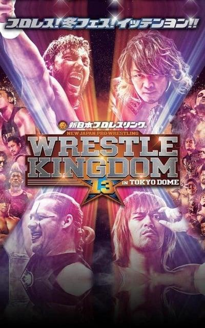 NJPW 2019 02 02 The New Beginning in Sapporo Day 1 JAPANESE WEB h264 LATE