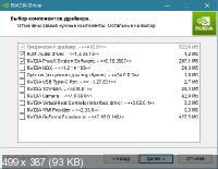 Nvidia driverpack 419.67 repack by cuta. Скриншот №2