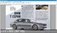 Iceni Technology Infix PDF Editor Pro 7.3.3
