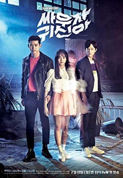 Bring It S05E17 Survival of the Fittest HDTV x264 CRiMSON