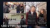 Уличная фотография. Коллаборация в YouTube (2019)