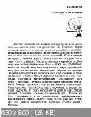 https://i110.fastpic.ru/thumb/2019/0212/55/17f67da646bba236aa110412b1f37c55.jpeg