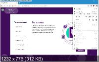 Tor Browser Bundle 8.5.1 Final Rus Portable