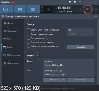 Bandicam 4.3.3.1498 + Portable
