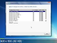 Windows 7 SP1 with Update 7601.24356 AIO 44in2 x86/x64 by adguard v.19.02.12 (RUS/ENG)