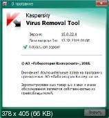 Kaspersky Virus Removal Tool Portable 15.0.22.0 DC 17.02.2019 FoxxApp
