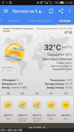 Weather & Clock Widget 3.9.5.5 (Android)