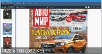 Movavi PDF Editor 2.1