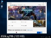 Windows 10 Home/Pro x64 17763.316 2in1 Compact Easy By Flibustier (RUS/2019)