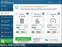 AusLogics BoostSpeed 10.0.24.0 RePack & Portable by KpoJIuK