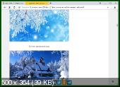 Yandex Browser/Яндекс Браузер 19.1.2.258 Stable Portable by Cento8