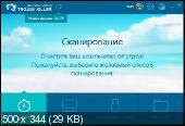 Trojan Killer 2.0.78 Portable (PortableApps) - защита от современных киберугроз