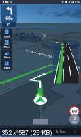 Offline Maps & Navigation 17.7.4