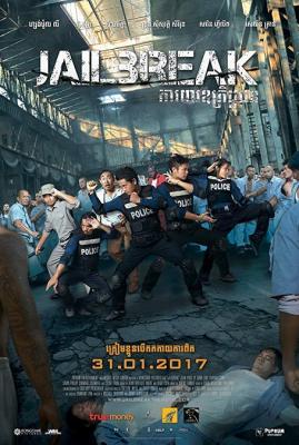 Побег из тюрьмы / Jailbreak (2017) WEBRip 1080p | LakeFilms