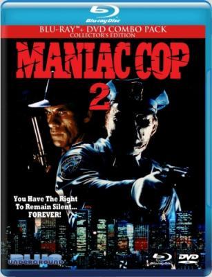 Маньяк-полицейский 2 / Maniac Cop 2 (1990) BDRemux 1080p