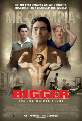 Больше / Bigger (2018) BDRip 1080p | iTunes