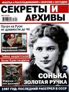 https://i110.fastpic.ru/thumb/2019/0225/3d/da3f8510f65673924a0b02b227c5393d.jpeg