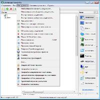LiteManager Pro 4.9 Build 4930