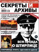 https://i110.fastpic.ru/thumb/2019/0225/bc/64222a00763fad817331241c4d4199bc.jpeg