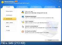 WinUtilities Professional Edition 15.51