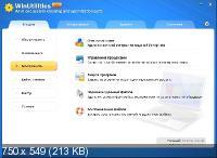 WinUtilities Professional Edition 15.72