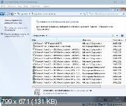 Windows 7 SP1 x64 4in1 Elgujakviso Edition v.25.02.19 (RUS/2019)