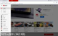 Яндекс Браузер / Yandex Browser 19.6.1.153 Final