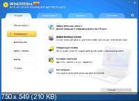 WinUtilities Pro 15.48 RePack by Diakov