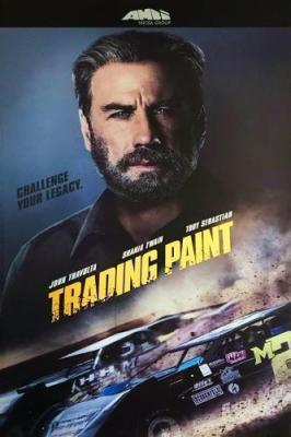Торговый пункт / Trading Paint (2019) BDRip 1080p | HDrezka Studio