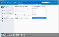 TeamViewer 14.2.8352 Final + Portable