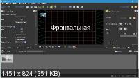 Pano2VR Pro 6.0.5